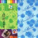 Patterns Shoyu Paper - blue roses, 6 inch (15 cm) square, 15 sheets, (YHZ055)
